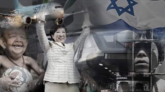 Photo of Luar Negara Minggu Ini #2   Bangladesh   Dubai   Tokyo  Israel  China