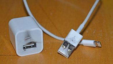 Photo of Pengecas iPhone Murah Anda Boleh Menyebabkan Maut