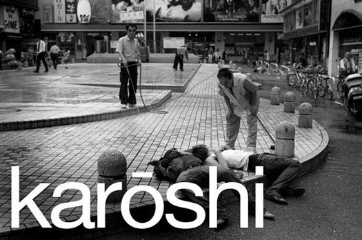 Photo of Karoshi: Had 100 Jam Kerja Lebih Masa Di Jepun Undang Kemarahan