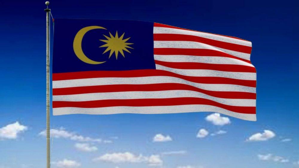Photo of Bolehkah Negeri Persekutuan Keluar Dari Malaysia?