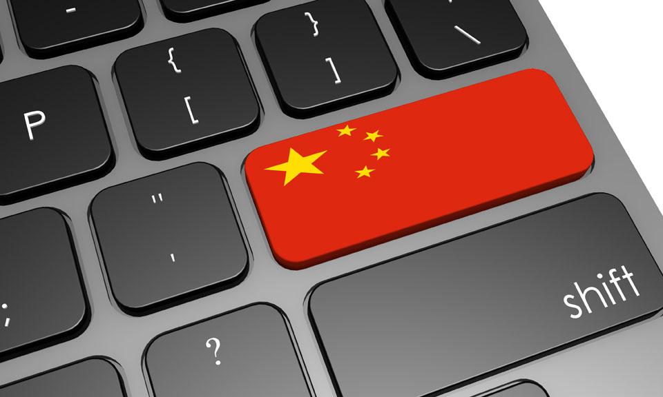Photo of China Ketatkan Undang-Undang Internet