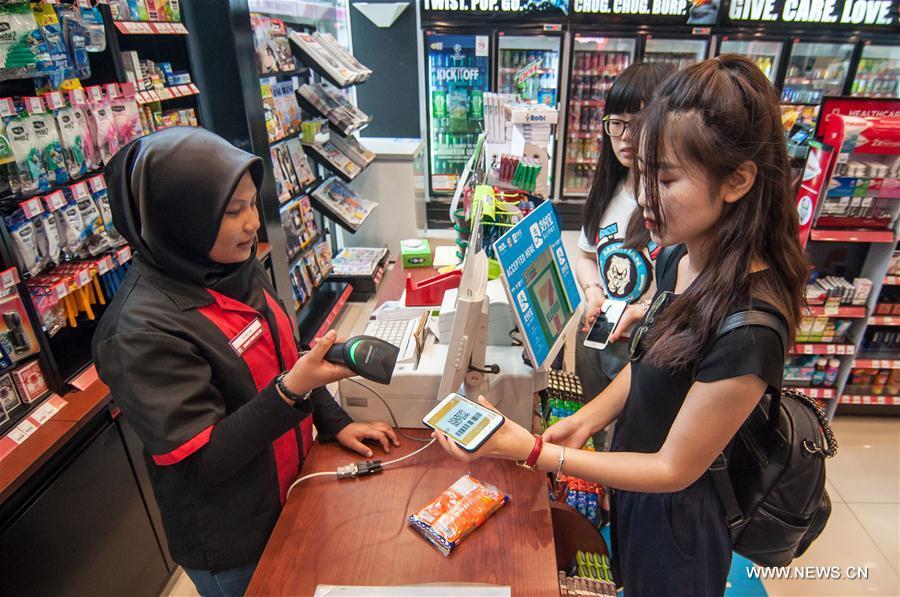 Photo of Alipay Kini Boleh Digunakan di 7-Eleven serata Malaysia