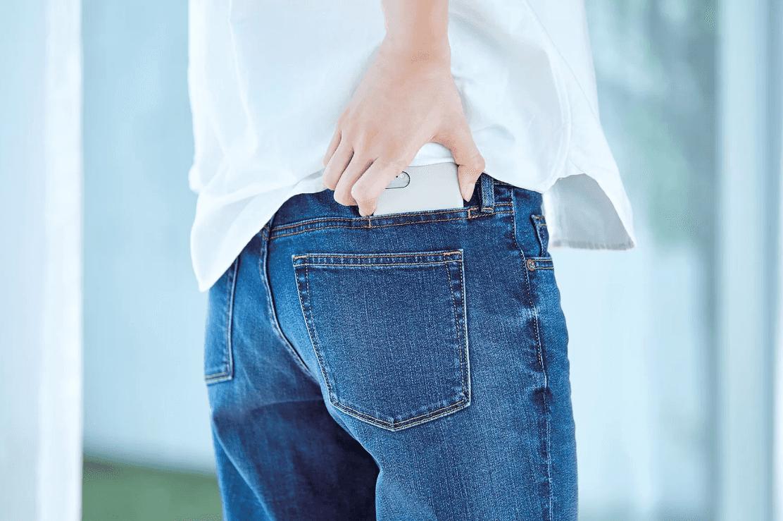 Photo of Muji Reka Jeans Dengan Poket Khas Untuk Telefon