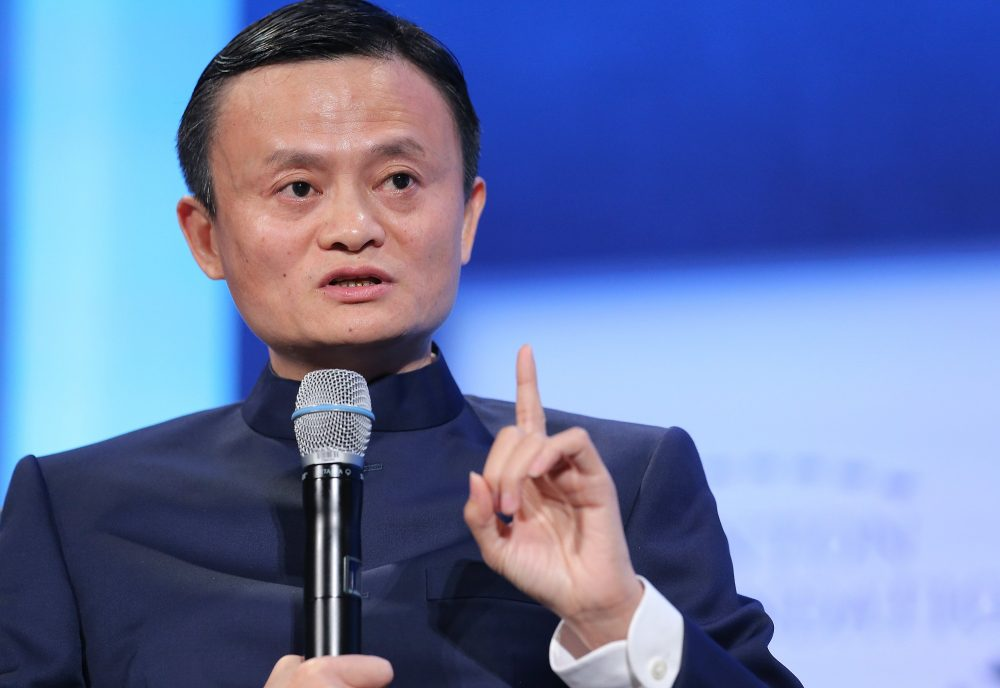 Photo of Jack Ma: Amerika Tersilap Langkah Sejak 30 Tahun Lalu