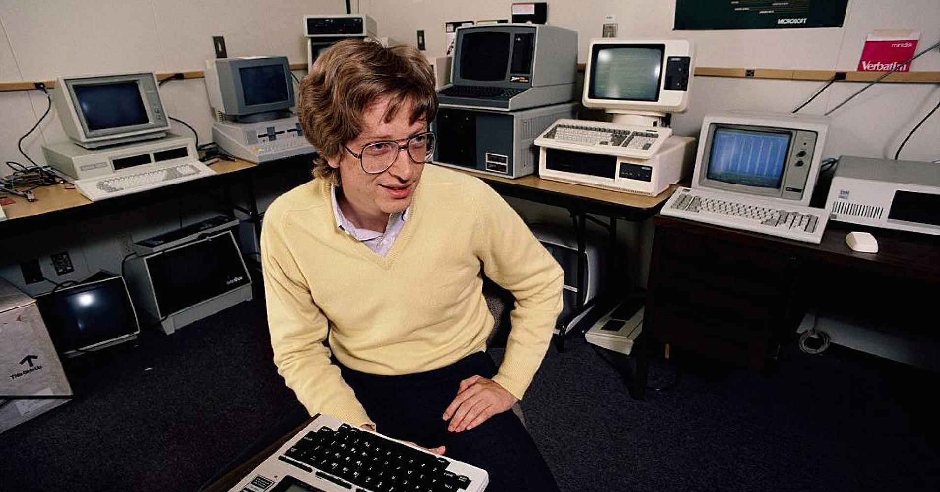 Photo of Resume Bill Gates Pada Tahun 1974