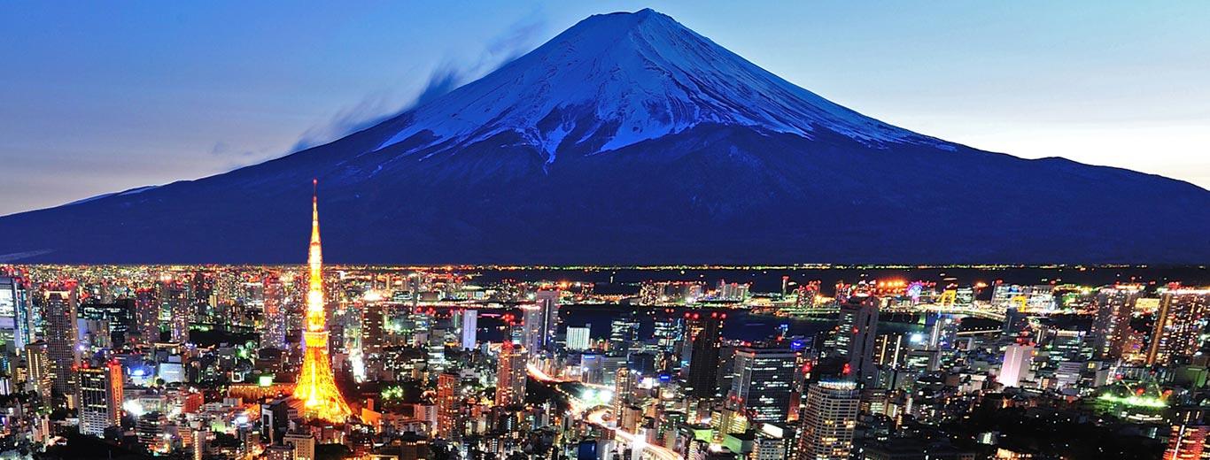 Photo of Jepun-Negara 1001 Kemudahan