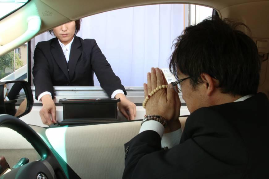 "Photo of Majlis Pengebumian ""Drive-Thru"" di Jepun"