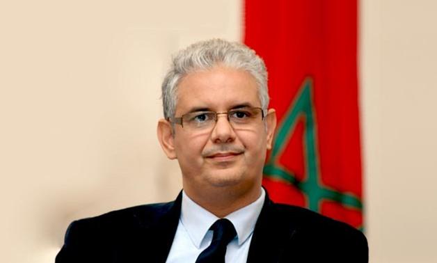 Photo of Maghribi: Parti Terlama, Pemimpin Baru