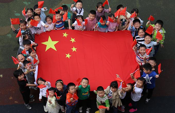 Photo of Sistem Pendidikan Patriotik Di China