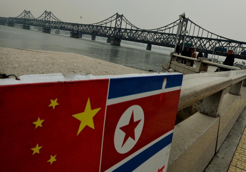 Photo of China Akan Tutup Semua Syarikat Korea Utara