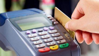 Photo of Tiada Caj Tambahan Untuk Transaksi Melalui Kad