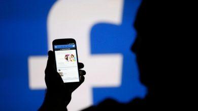 Photo of Kerajaan Indonesia Akan Menutup Facebook?