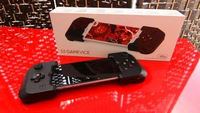 Photo of Gamevice: Peranti Kawalan Hebat Untuk Permainan Video Telefon Pintar