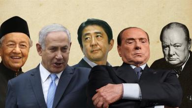 Photo of Pemimpin-Pemimpin Dunia Yang Menjadi PM Lebih Daripada Sekali
