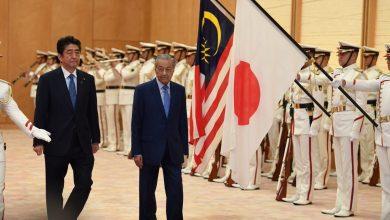 Photo of Dasar Pandang ke Timur: Malaysia – Jepun