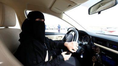 Photo of Wanita Saudi Mula Memandu, Beri Manfaat Ekonomi
