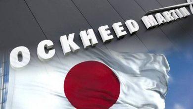 Photo of Jepun Pilih Lockheed Martin Untuk Bina Radar Berkuasa Tinggi