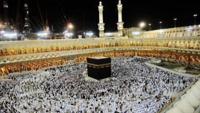 Photo of Vaksin Apa Yang Diperlukan Untuk Jemaah Haji?