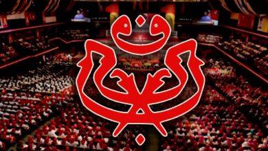 Photo of UMNO Masih Mahukan Kepimpinan Lama