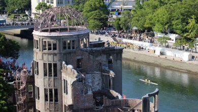 Photo of Mengingati 73 Tahun Selepas Pengeboman Hiroshima