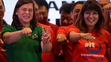 Photo of Anak Presiden Dan Bekas Diktator Filipina Bergabung?