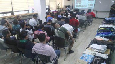 Photo of Korea Selatan Tolak Permohonan Suaka Hampir 400 Warga Yaman