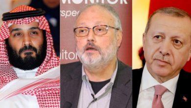 Photo of Khashoggi : Is Saudi-Turkish investigation a mere formality?