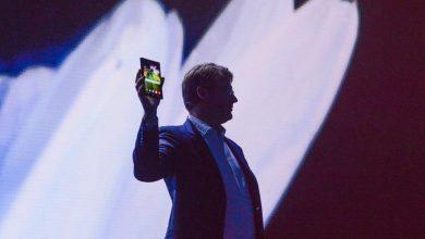 Photo of Inovasi Telefon Dengan Skrin Lipat Samsung