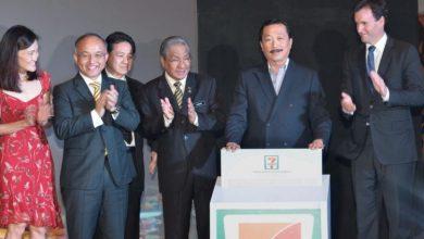 Photo of Tan Sri Vincent Tan Mahu Jual Asetnya, Ada Yang Mahu Beli?