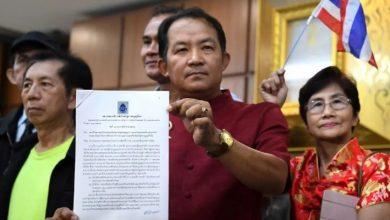 Photo of 'Heret' Anggota Kerabat Dalam Politik, Ini Nasib Yang Bakal Menimpa Parti Bekas PM Thai