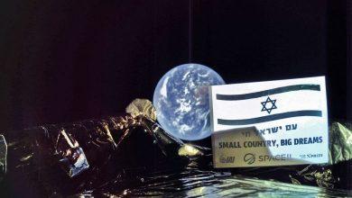 """Photo of Kapal Angkasa Israel Terhempas Di Bulan """"Pada Saat-Saat Akhir"""""""
