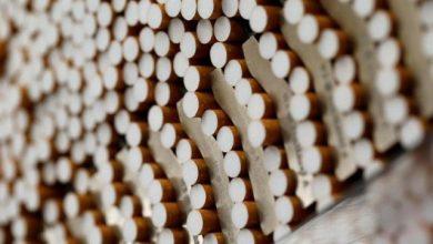 Photo of Sejarah Menarik Tentang Produk Tembakau