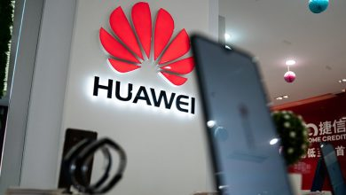Photo of Singapura Masih Belum Tetapkan Pendirian Terhadap Huawei