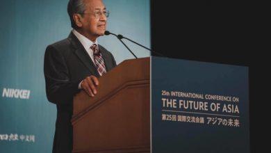 Photo of Malaysia Cadangkan Penggunaan Mata Wang Baru Untuk Asia Timur