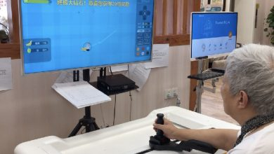 Photo of Bermain 'Video Game' Di Pusat Rawatan Orang Tua Adalah Cara Pemulihan Terkini!
