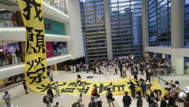 Photo of 150 Penduduk Hong Kong Akan Dipilih Hadiri Sesi Dialog 'Lepas Geram' Terhadap Kerajaan