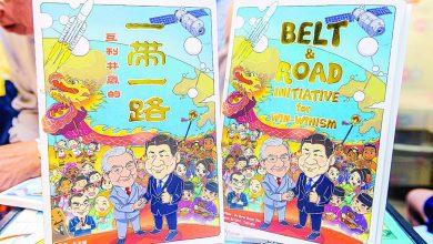 Photo of Buku Komik Pro-China Memburukkan Politik Perkauman