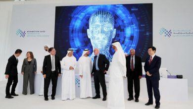 Photo of UAE Tubuh Universiti AI Pertama Di Dunia