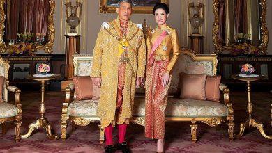 Photo of 5 Cara Raja Thailand Menonjolkan Kuasa Diraja