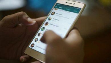Photo of WhatsApp Bakal Bantu Menjimatkan Bateri Telefon Anda Dengan Cara Ini…