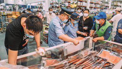 Photo of COVID-19: Kemunculan Kes Baru Di Beijing, China Boikot Ikan Salmon