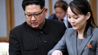 Photo of Adik Perempuan Kim Jong Un Pemimpin De Facto Korea Utara