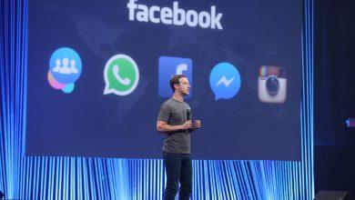 Photo of Apa Akan Berlaku Jika Facebook Berpecah Dari WhatsApp, Instagram?