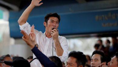 Photo of Parti Belia Thailand Tewas Dalam Pilihan Raya Peringkat Wilayah