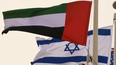 Photo of Rakan-Rakan Baharu Israel Mahukan Kemajuan Dalam Isu Palestin
