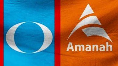 Photo of Hubungan AMANAH, PKR Ibarat Retak Menanti Belah?