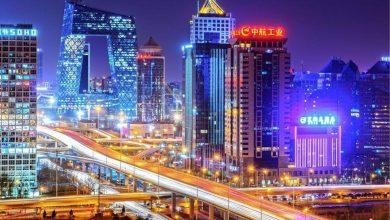 Photo of Bagaimana Beijing Boleh Menjadi Bandar Yang Memiliki Bilionir Paling Banyak Di Dunia