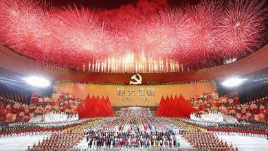 100 tahun parti komunis